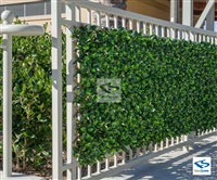 Artificial Ficus Lattice - NatraHedge® Lattice